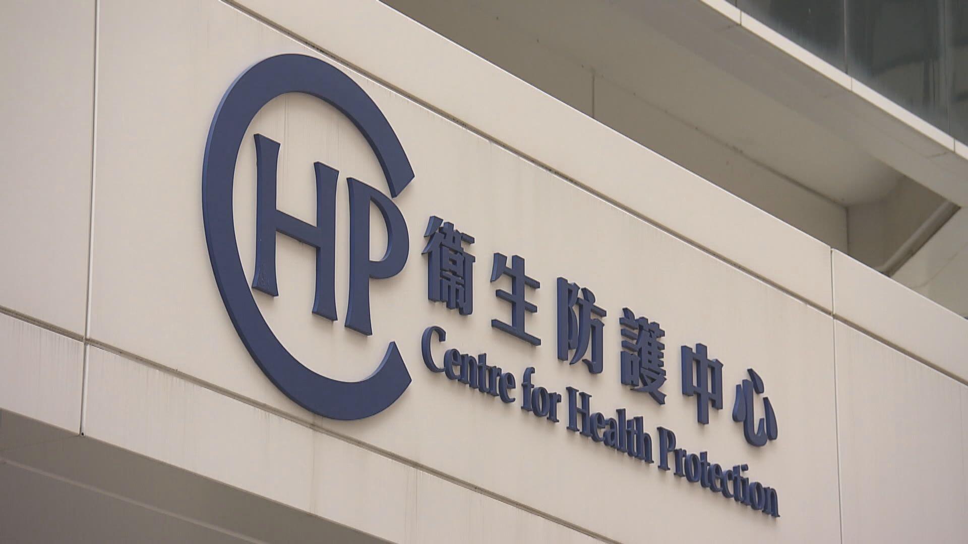 防護中心:新型肺炎患者密切接觸者中部分人現病癥