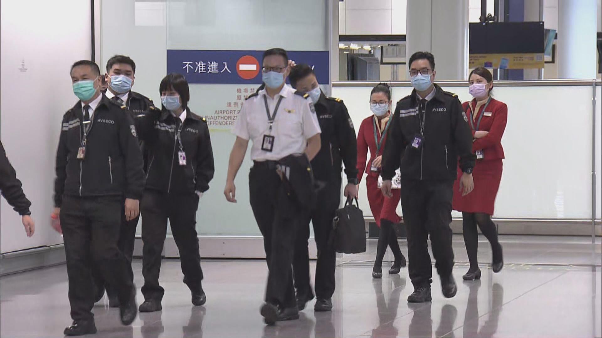 機組人員將須在指定酒店檢疫14天 國泰指正向當局索取更多落實細節