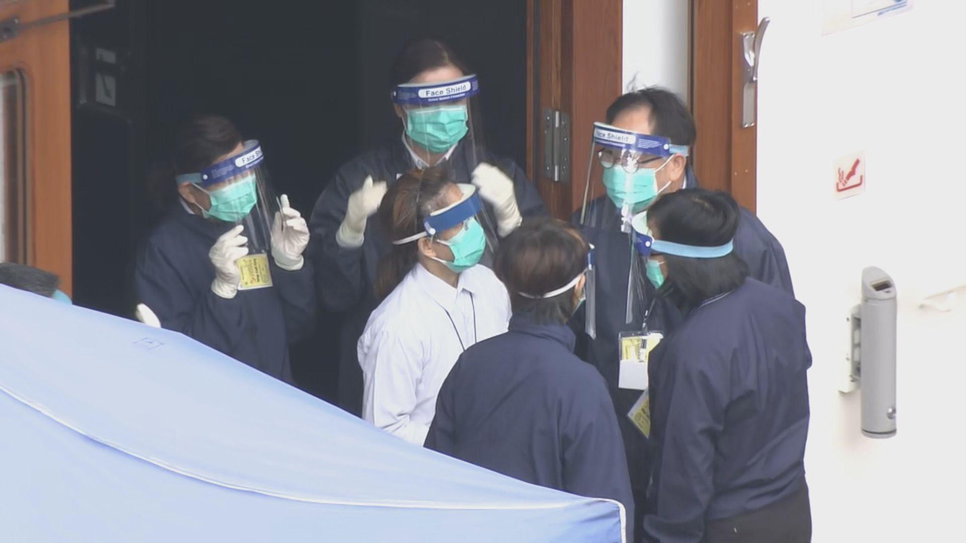 世界夢號郵輪抵港 衞生署人員全套保護裝備登船檢疫