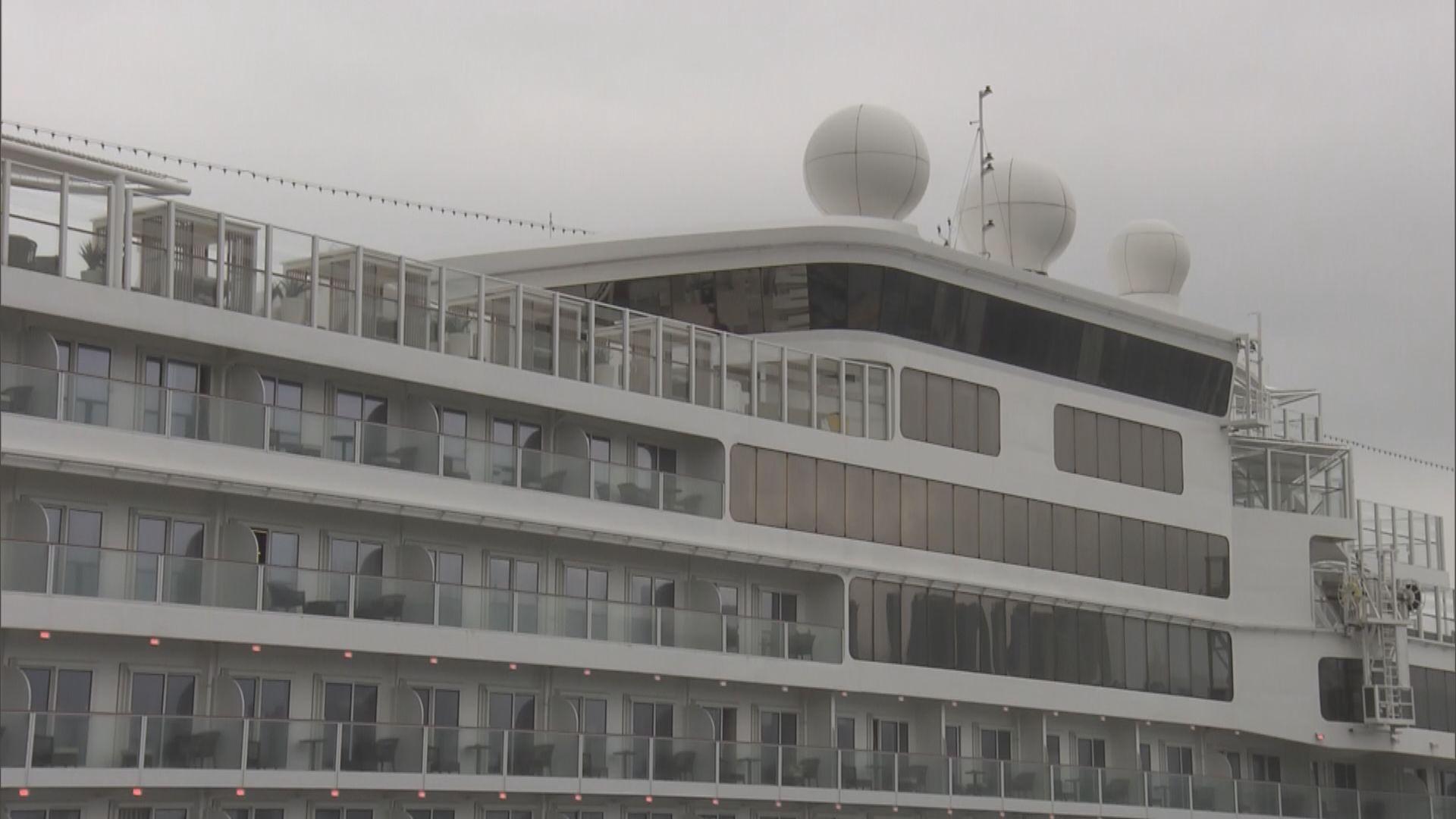 星夢郵輪:船上資源足夠供應予全部乘客及員工