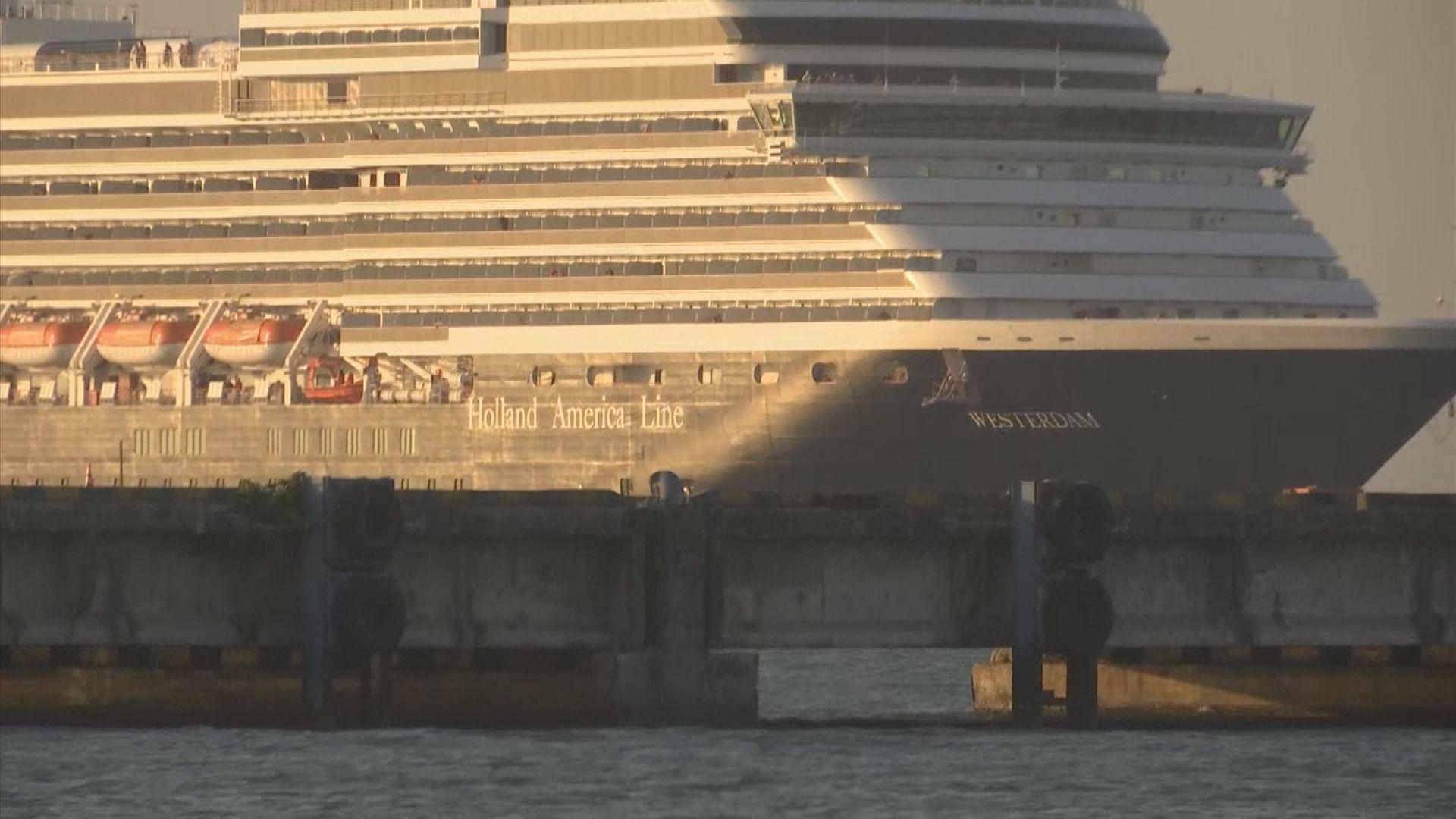 郵輪威士特丹號駛入西哈努克港停靠