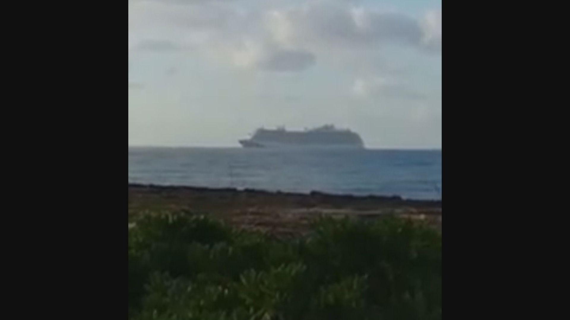 多艘郵輪遭拒絕靠岸
