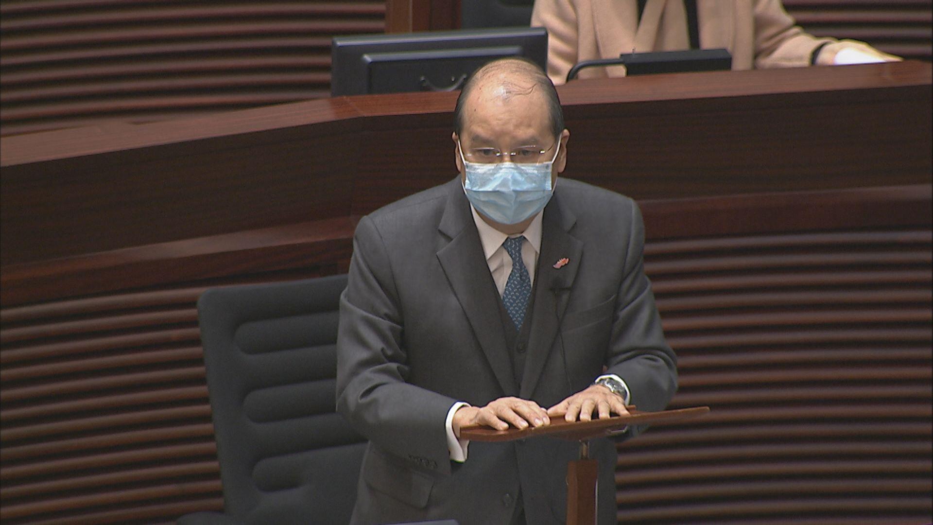 政務司司長辦公室:整體疫情受嚴密監控