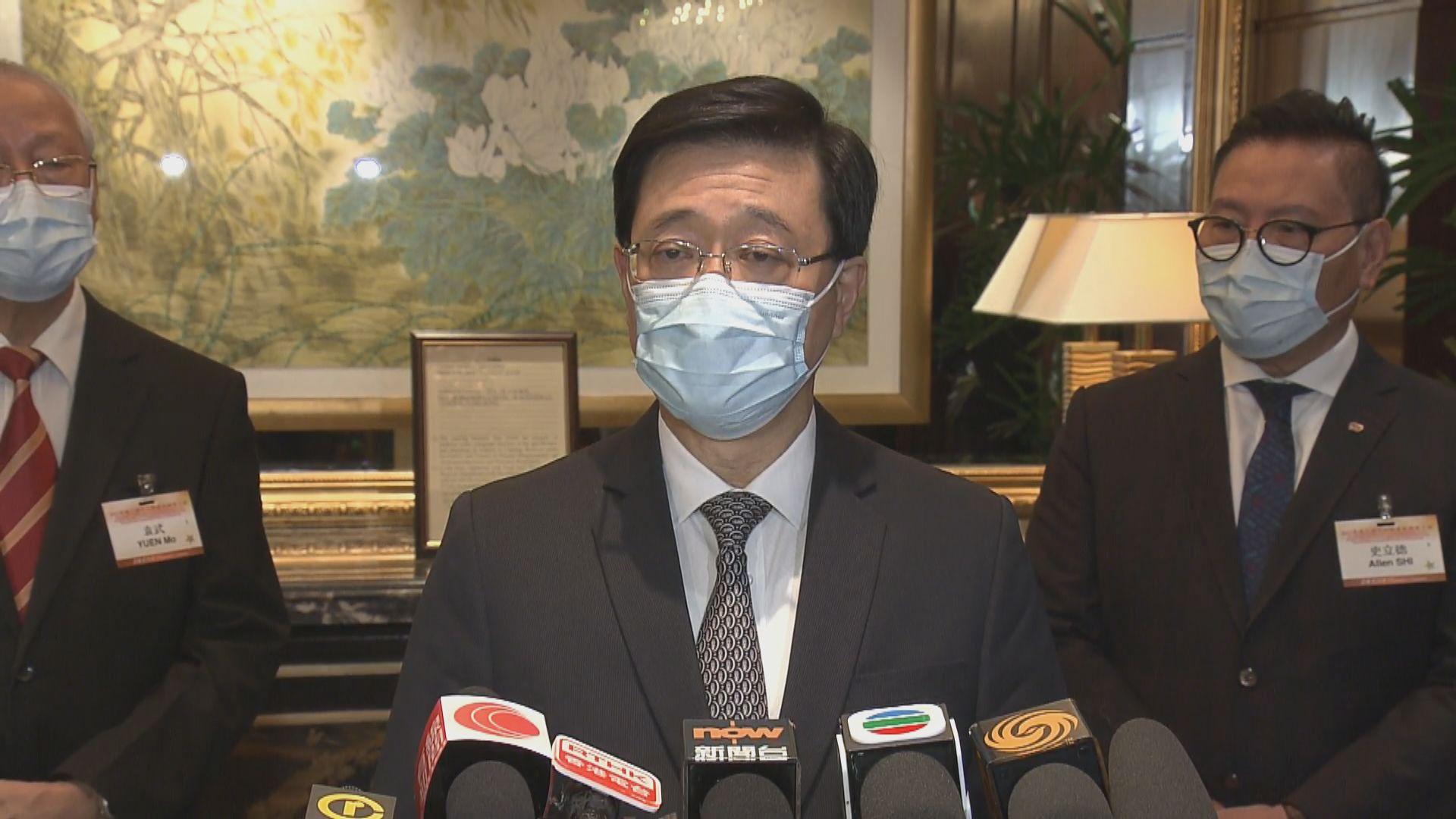 李家超指兩地疫情防控工作會議有建設性 雙方未提及通關條件