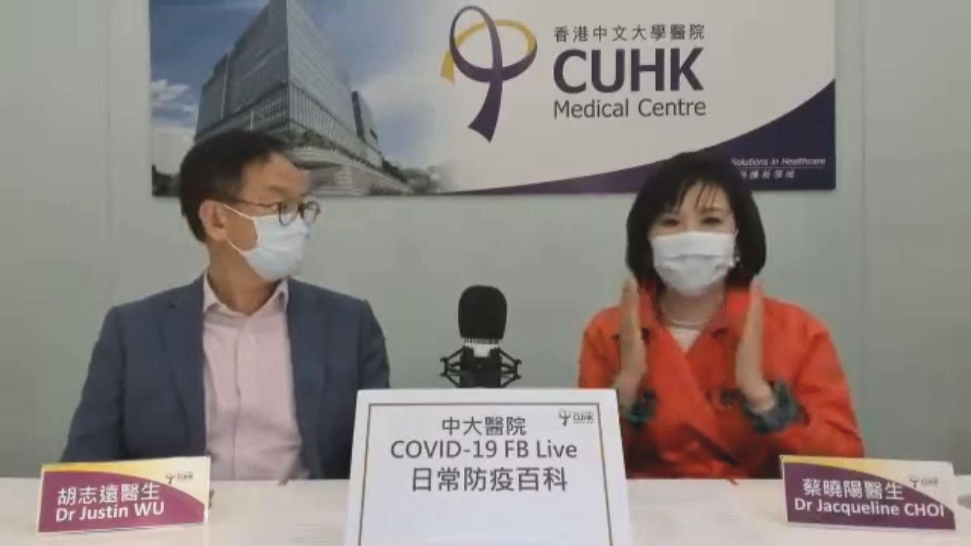專科醫生指考生戴外科口罩應考已足夠