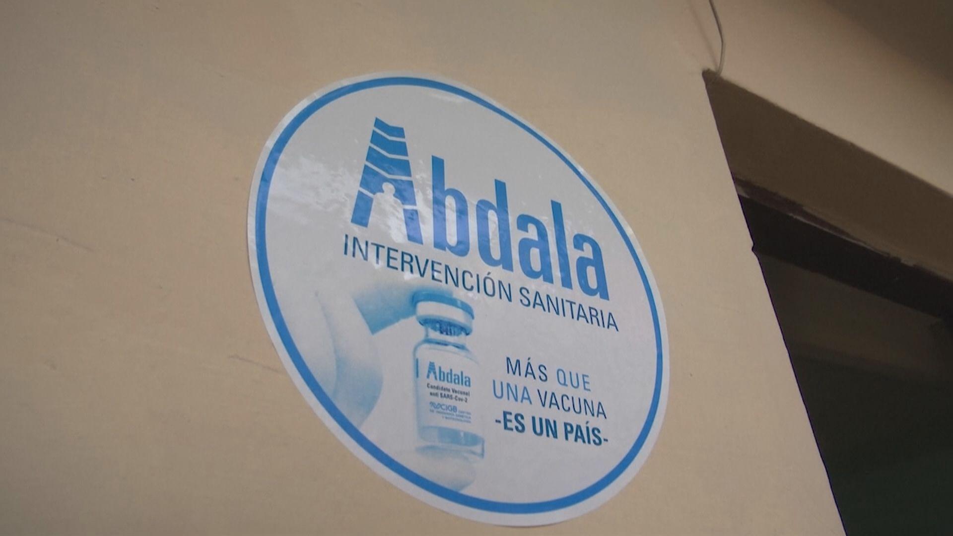 古巴新冠疫情惡化 為國民接種自行研發新冠疫苗