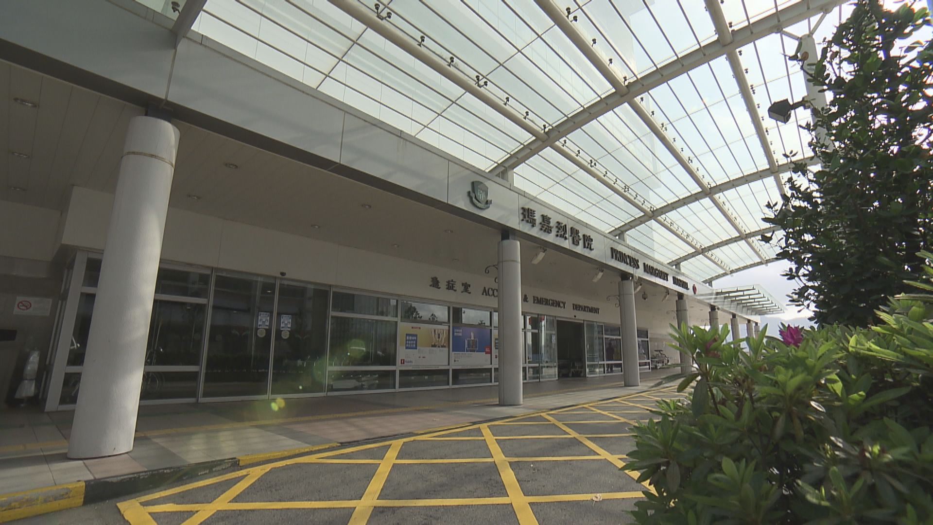 本港新增一宗新型肺炎死亡個案 死者為70歲老翁