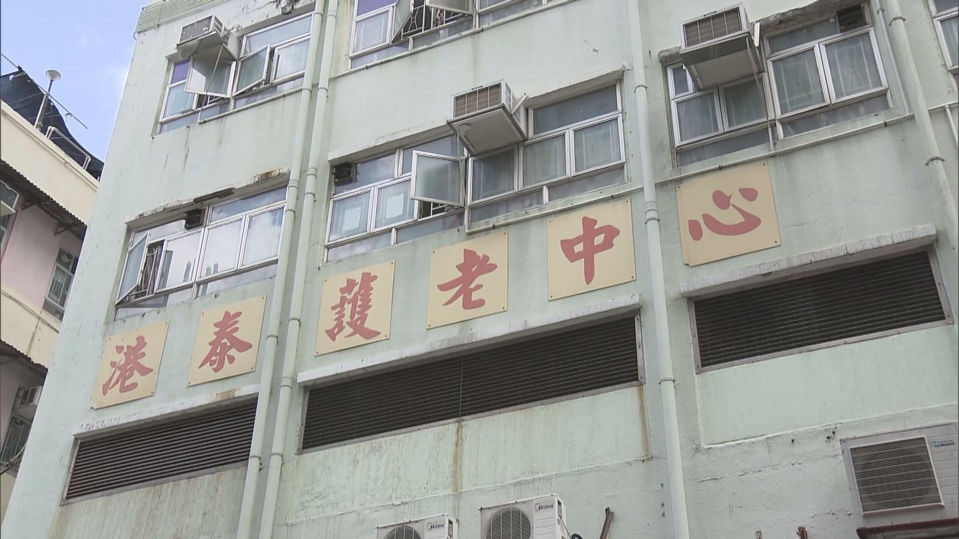 港泰護老中心95歲確診女院友死亡