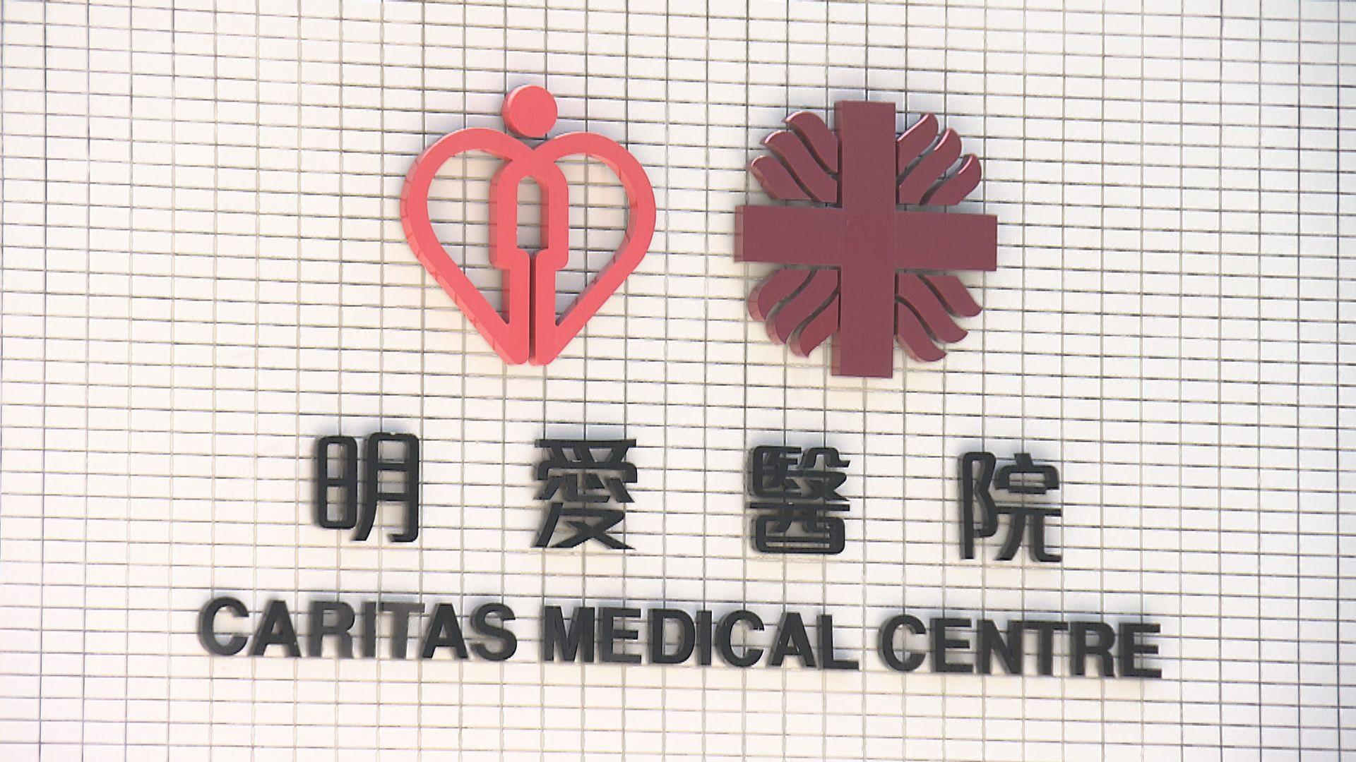 兩名新冠病毒確診者不治 累計77死