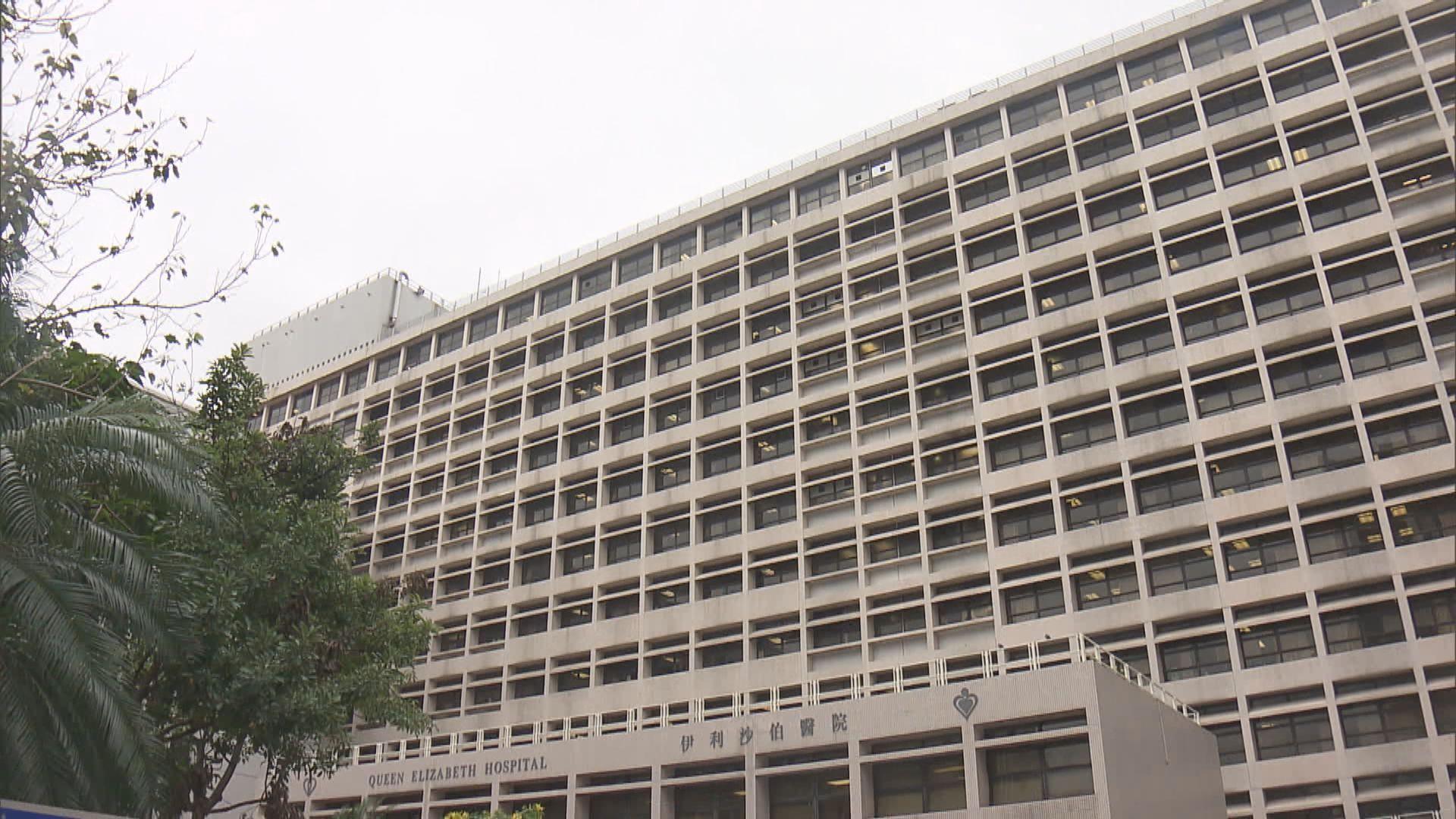 伊院95歲男病人確診同日離世 全港累計136人死亡