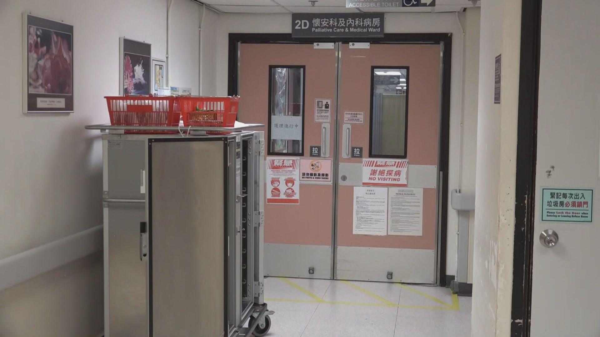 聯合醫院感染群組多一名確診病人離世