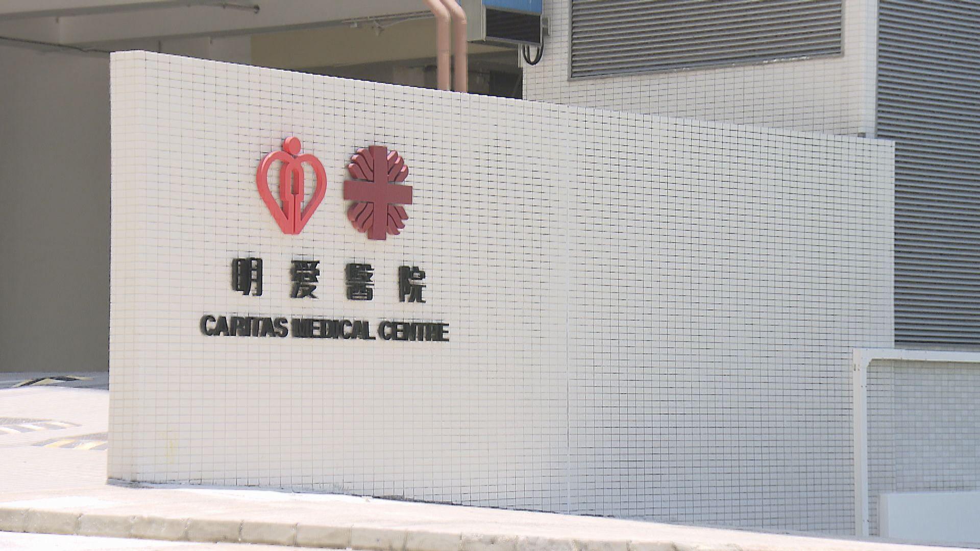 兩名新冠病毒患者離世 累計158人死亡
