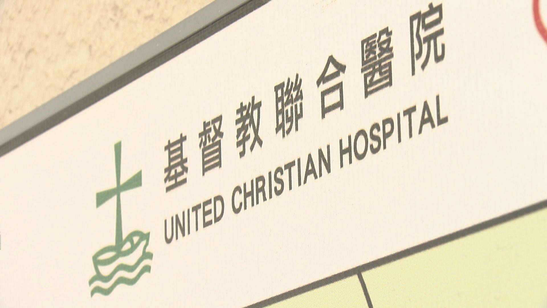 港泰護老中心多一院友離世 至今16人因新型肺炎死亡