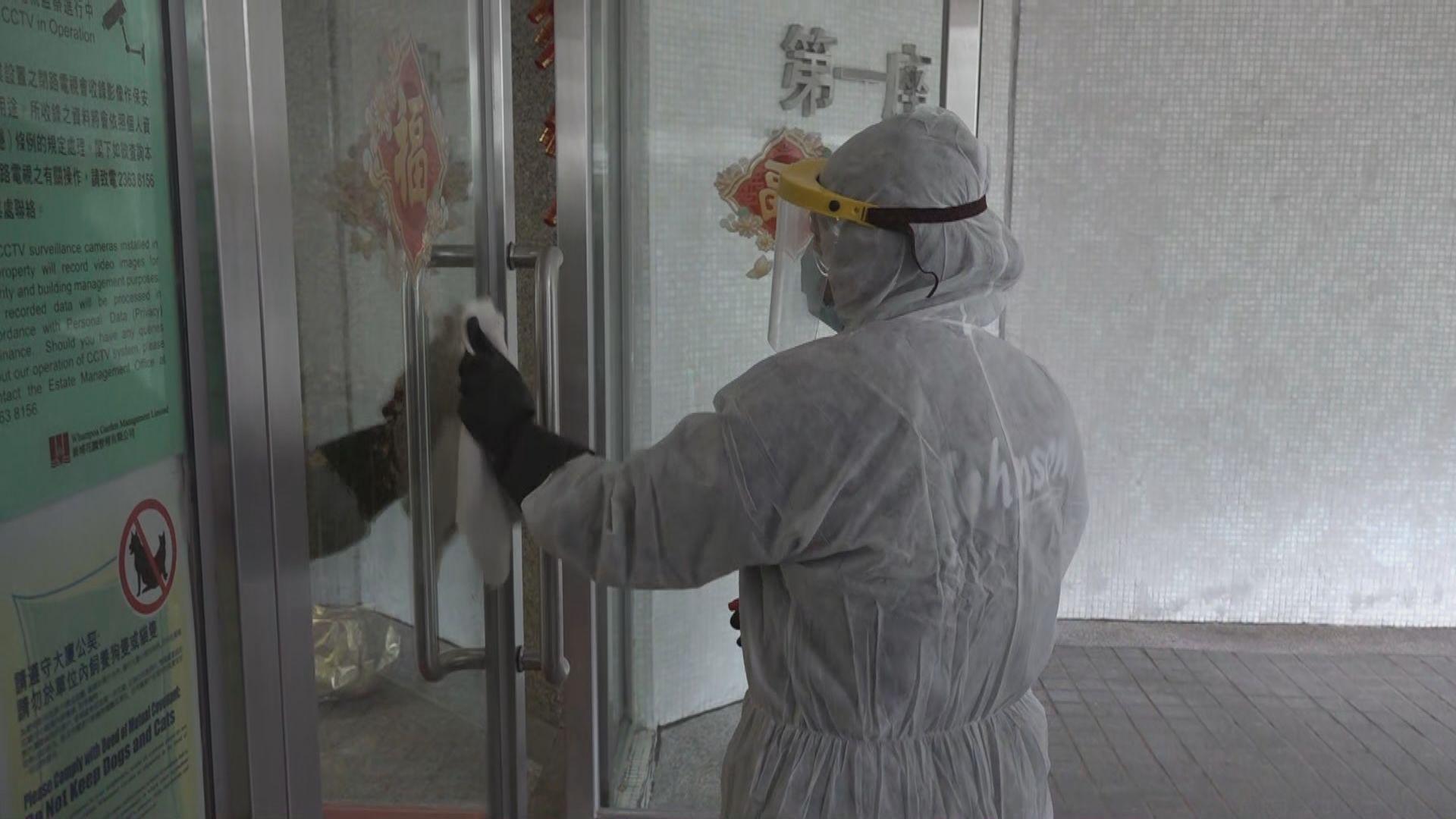 【新型肺炎】黃埔花園派員消毒大廈 食環署清潔街道