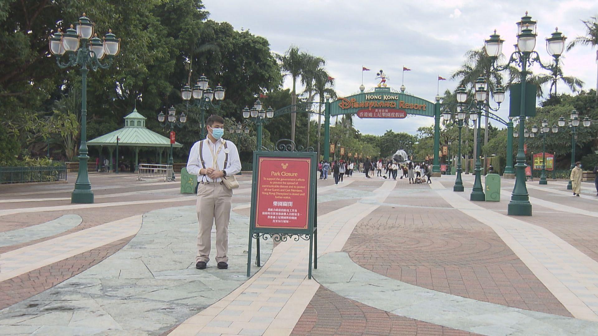 香港迪士尼副總裁以上行政人員 本月起減薪二至三成
