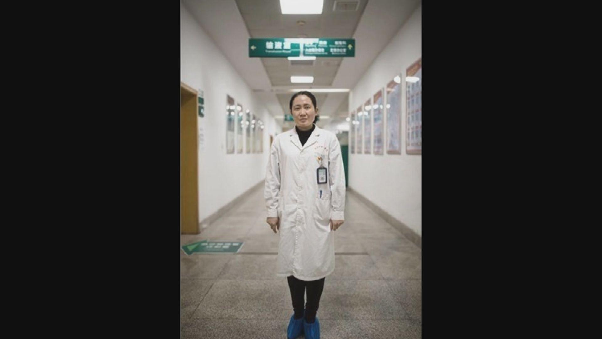 最先披露發現新型冠狀病毒醫生後悔被訓斥後無再發聲