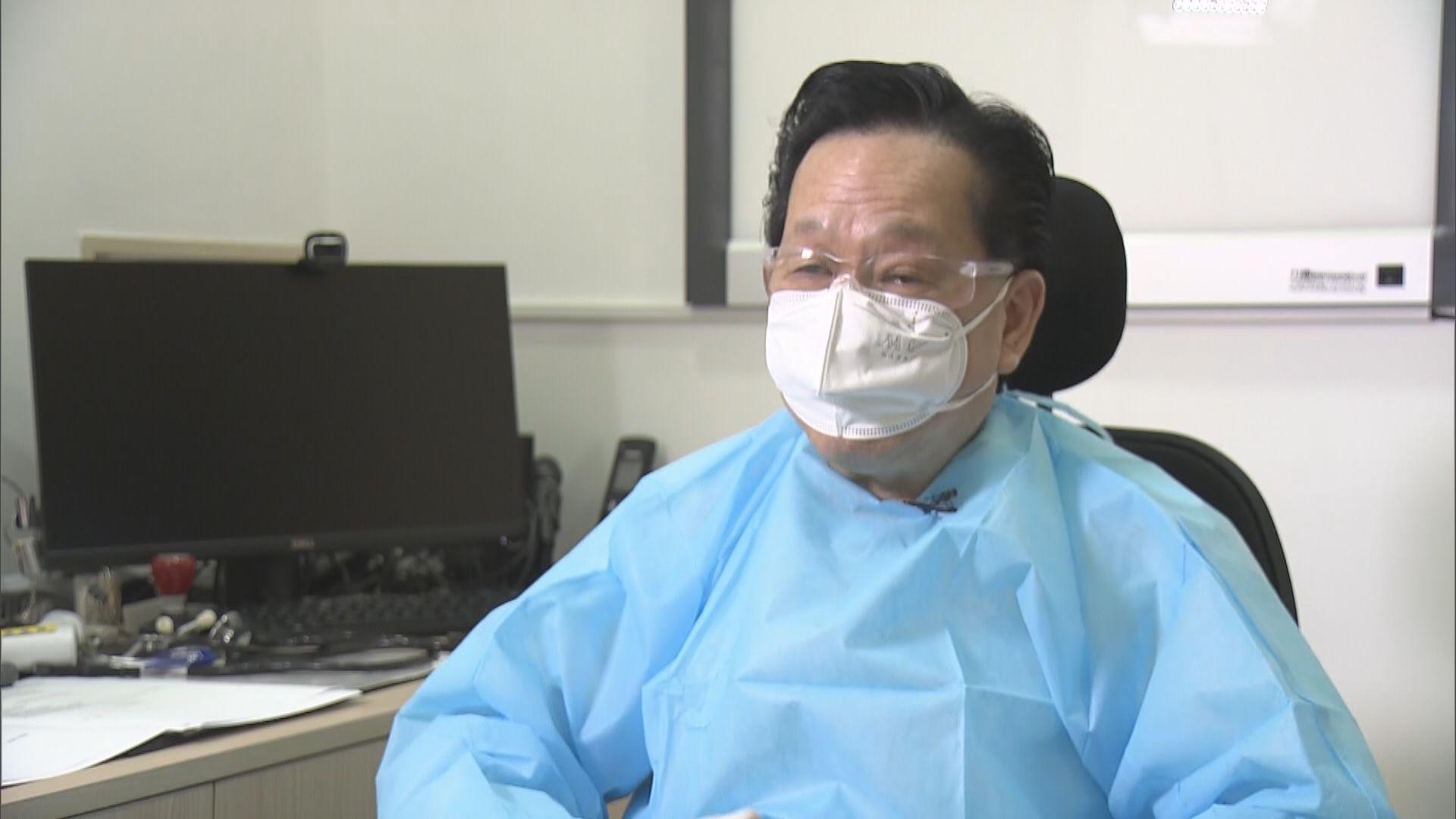 有私家醫生指視乎病人病徵及接觸史決定需否做強制檢測