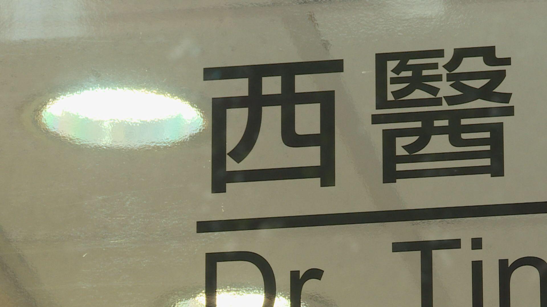 醫生強制有病徵患者接受檢測安排延長至聖誕節