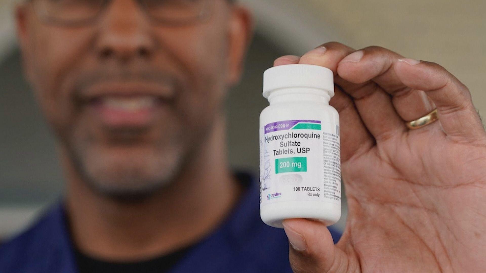 研究指羥氯喹對新冠病毒患者無效