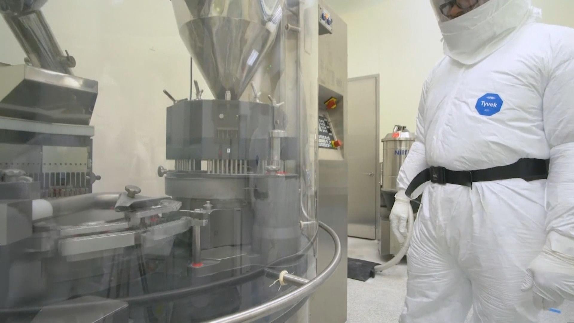 消息:醫管局按機制考慮購入默沙東新冠病毒口服藥