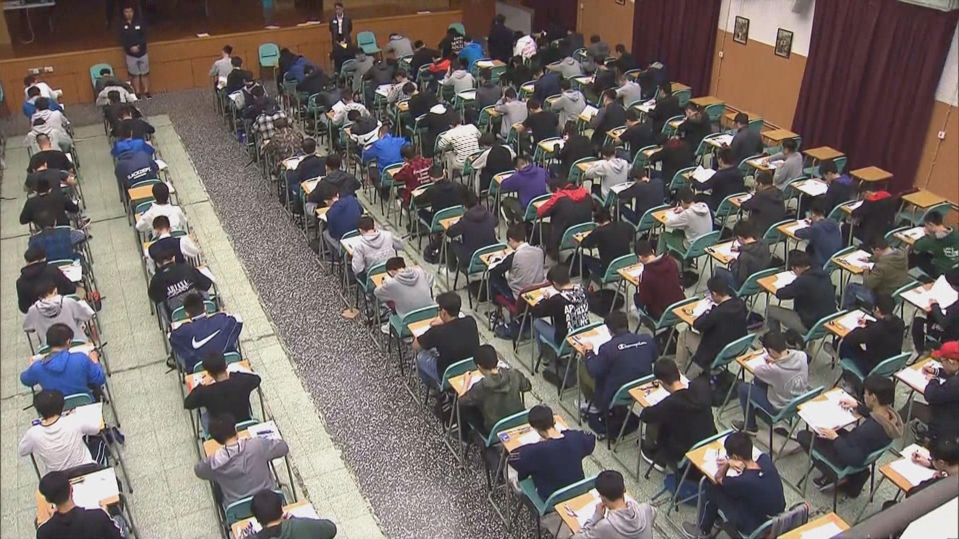 消息:中學文憑試筆試如期開考 中文口試延期