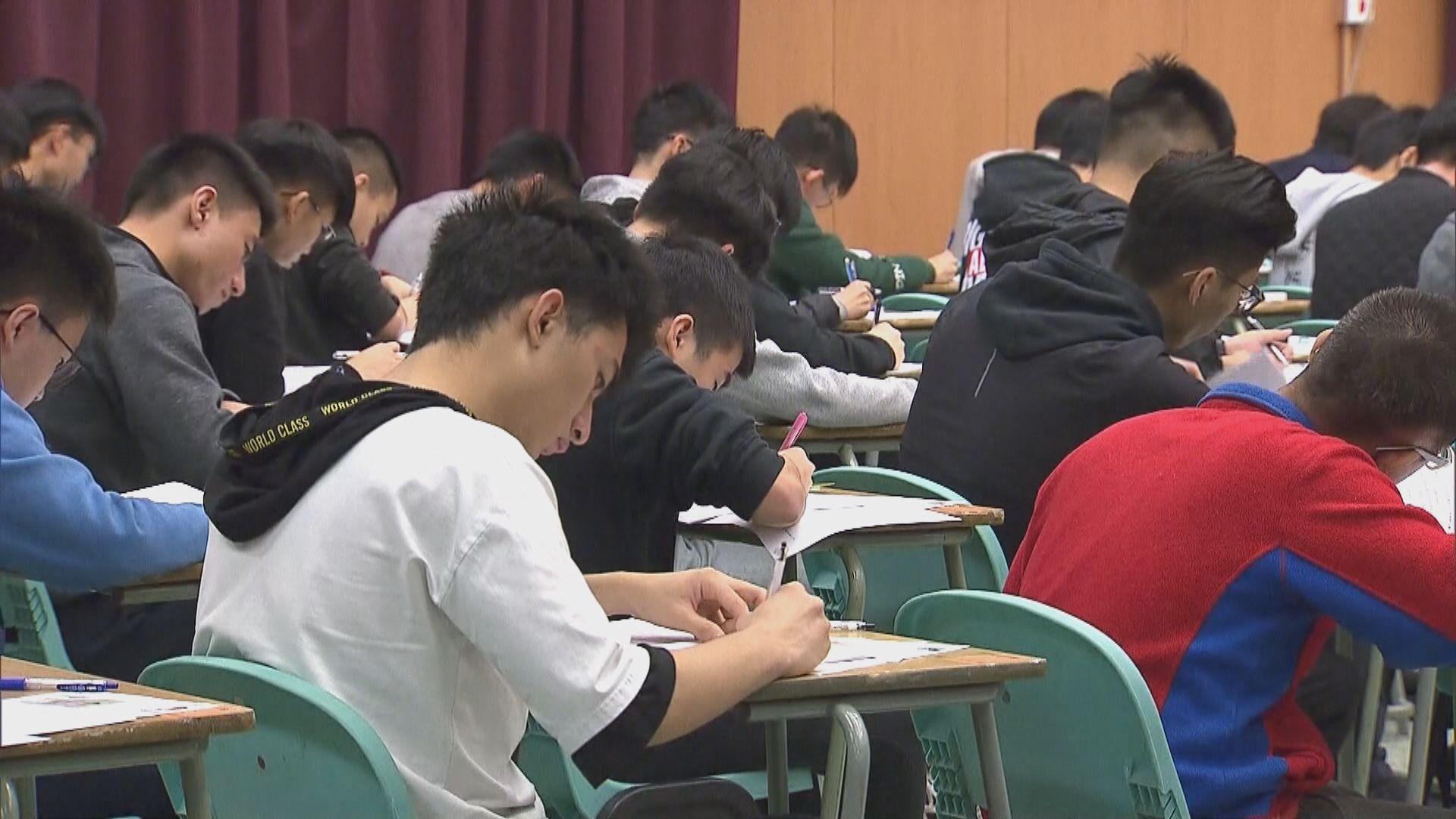 文憑試筆試如期開考 考生將獲發口罩應試