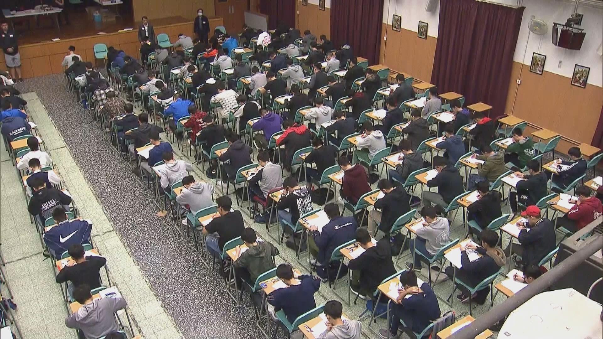 DSE筆試押後至4月24日開考 中、英口試取消