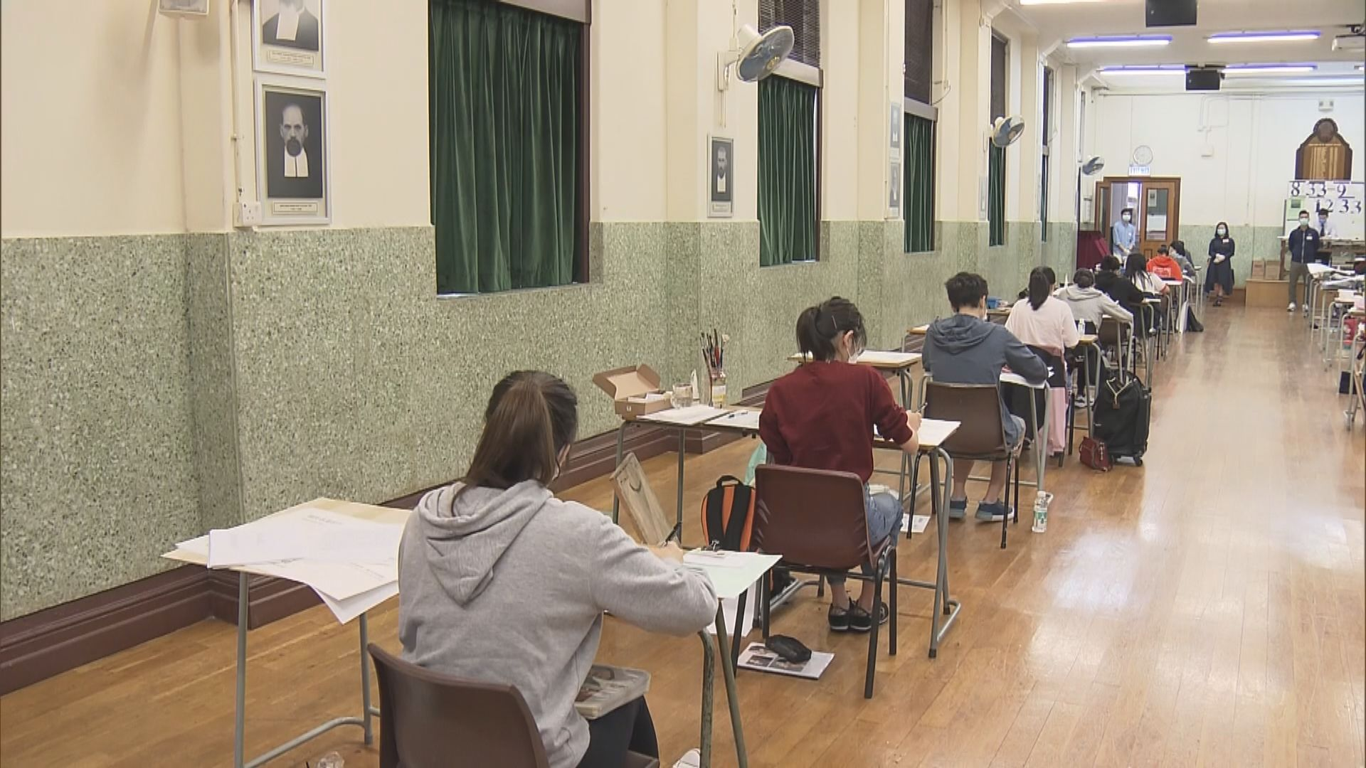 文憑試第二日 14名考生因病或不適缺席