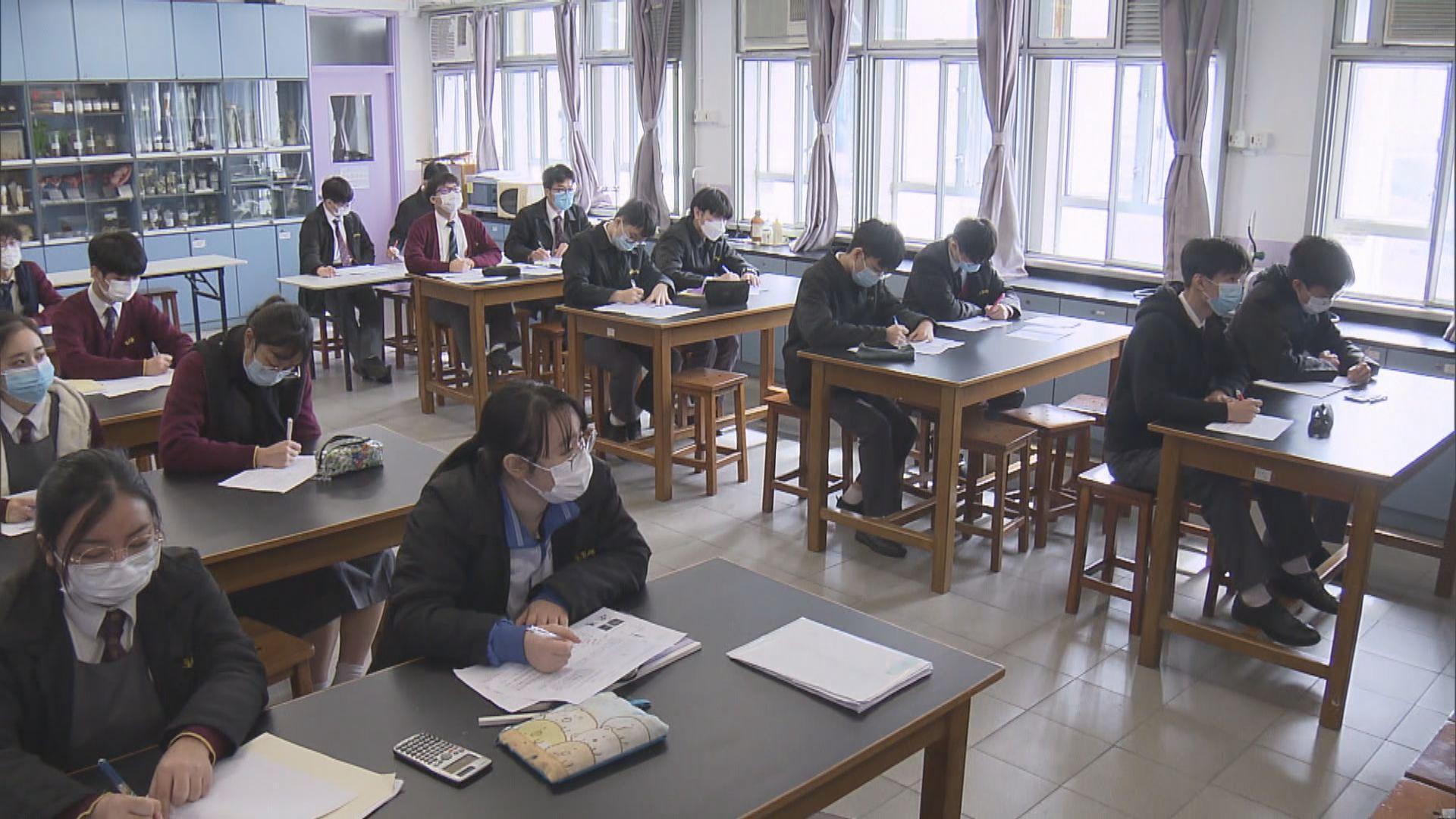 第四波疫情暫停面授課堂 文憑試考生備試受影響