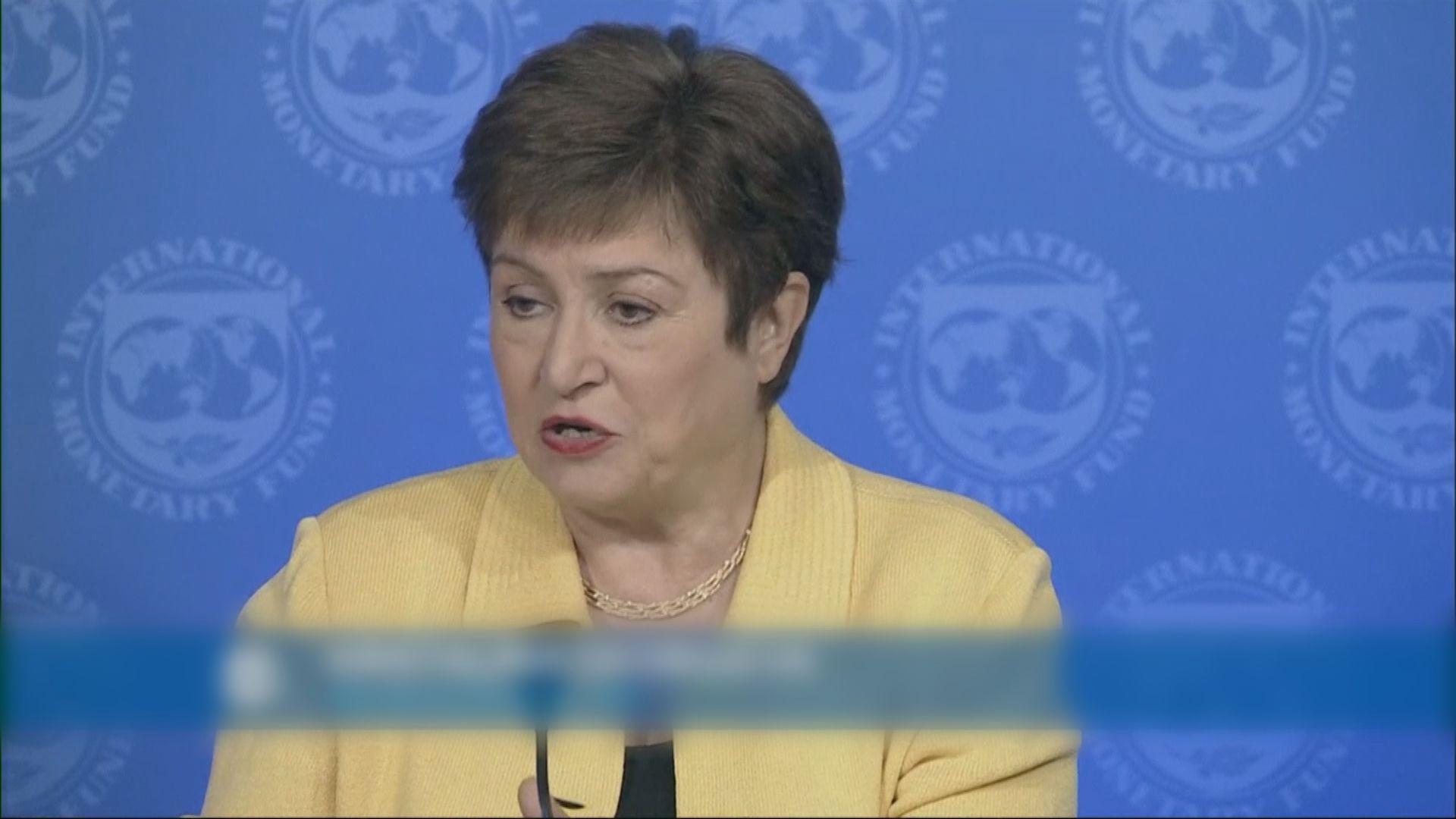 IMF:疫情將令今年全球經濟增長率低於去年