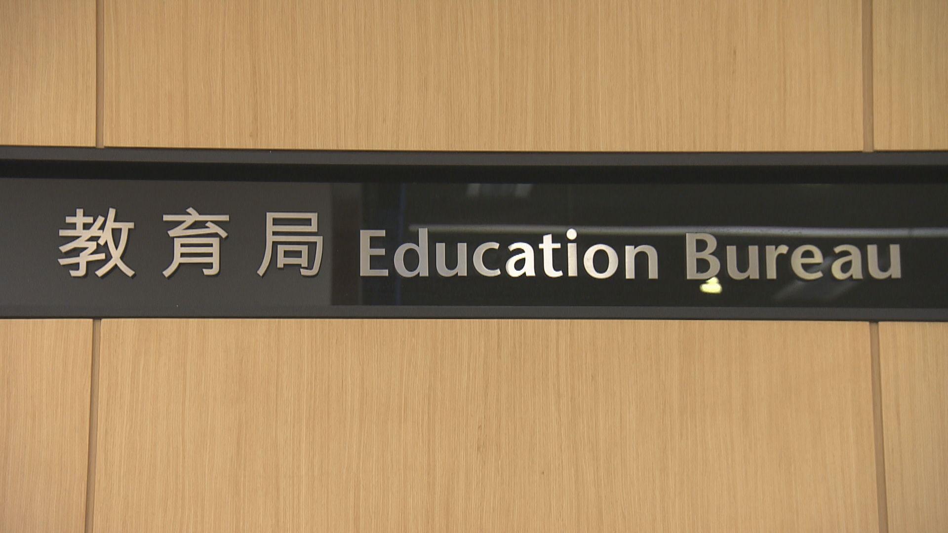 教育局:豁免跨境學生檢疫只限上課時間