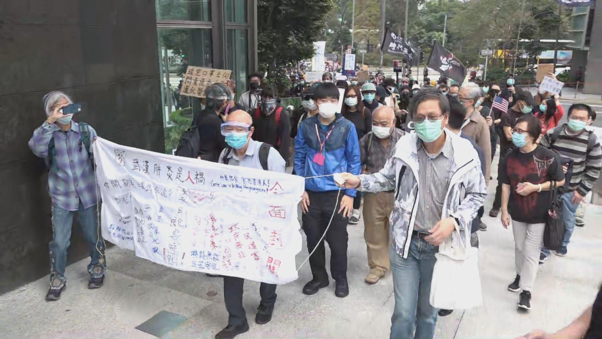 銀髮族遊行要求政府交代懲教署口罩去向