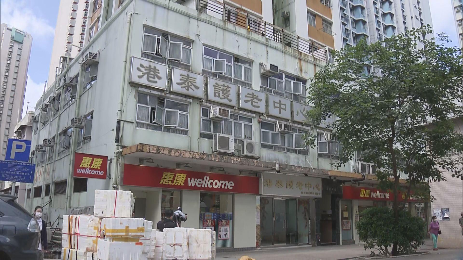 港泰護老中心樓上仍運作 大廈住客感憂慮