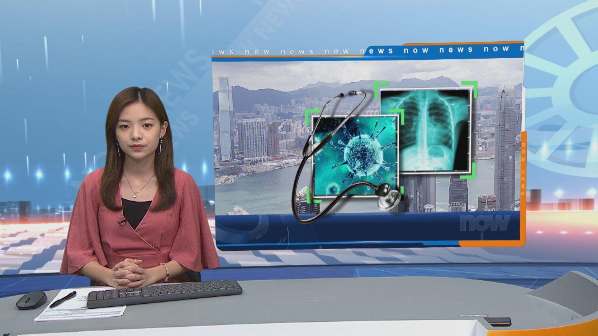 消息:新增至少16宗初步本地感染 涉港泰和的士司機