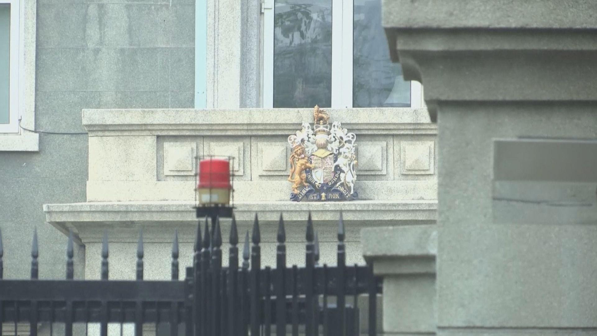 英美駐華使領館安排撤走員工與家屬