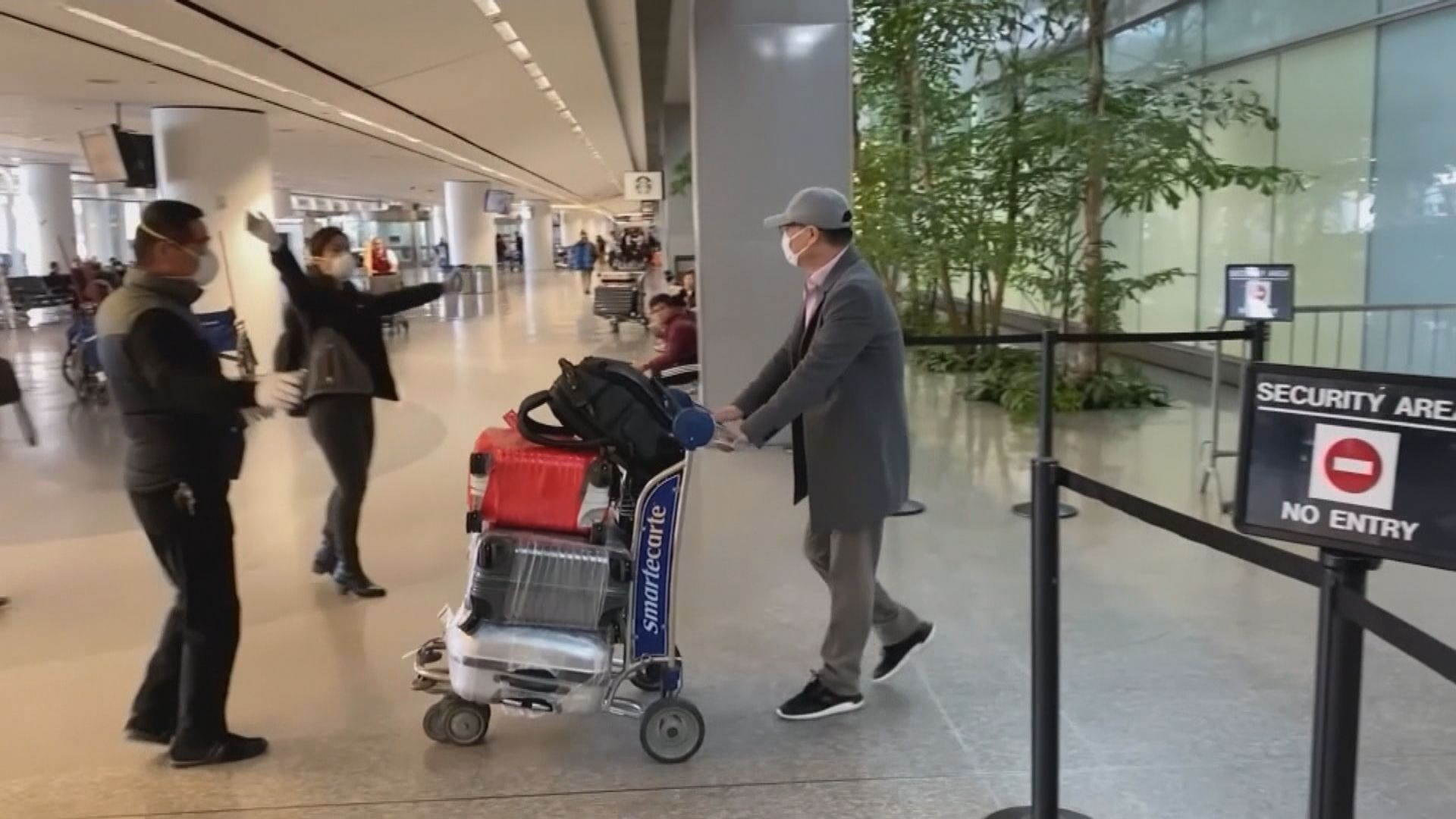 澳洲即日起拒絕所有來自中國大陸人士入境至少兩周