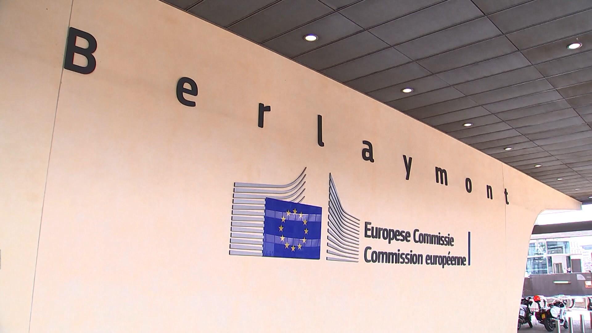 歐盟料疫情或令歐元區今年經濟增長率低於2月預測