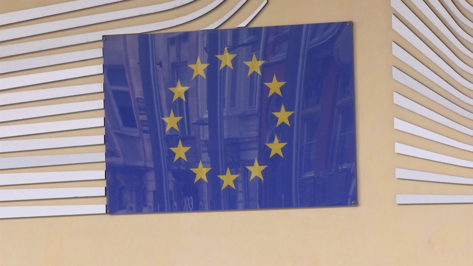 歐盟最少兩職員確診感染新型冠狀病毒