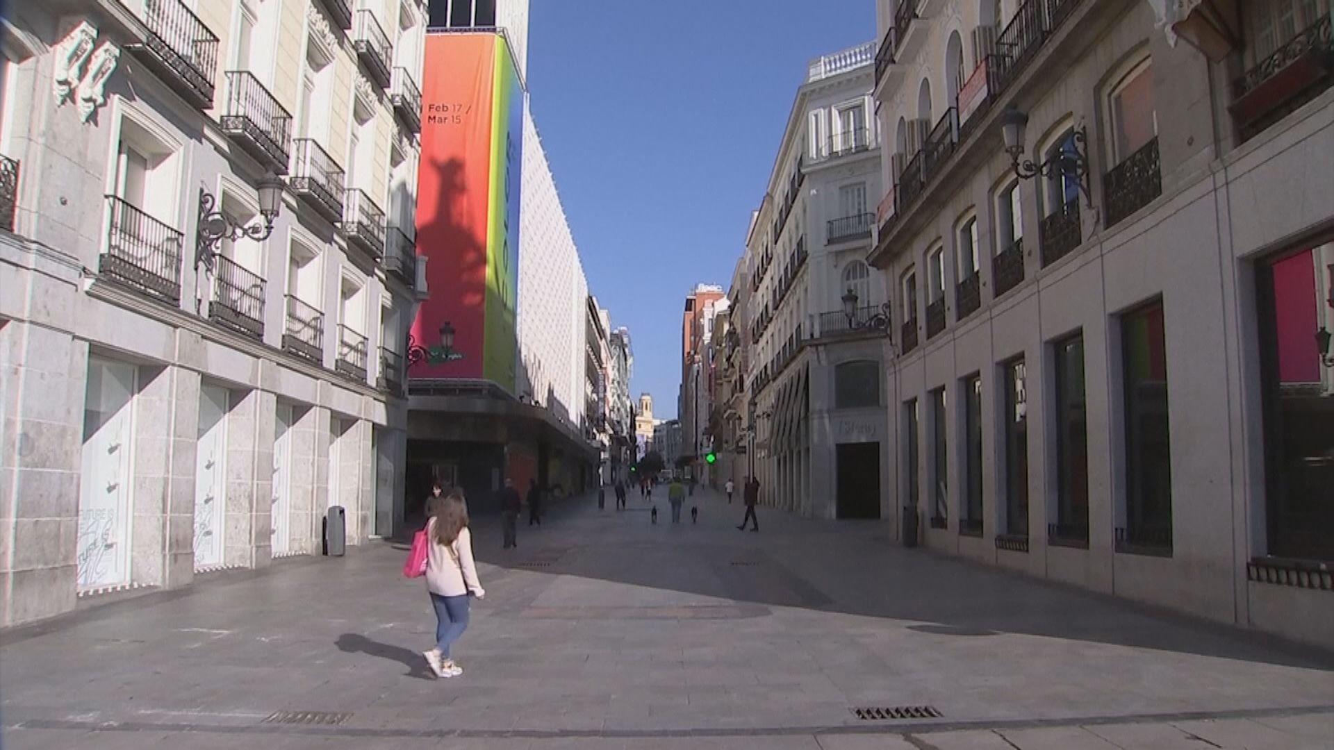 西班牙擴大封城 限制居民外出