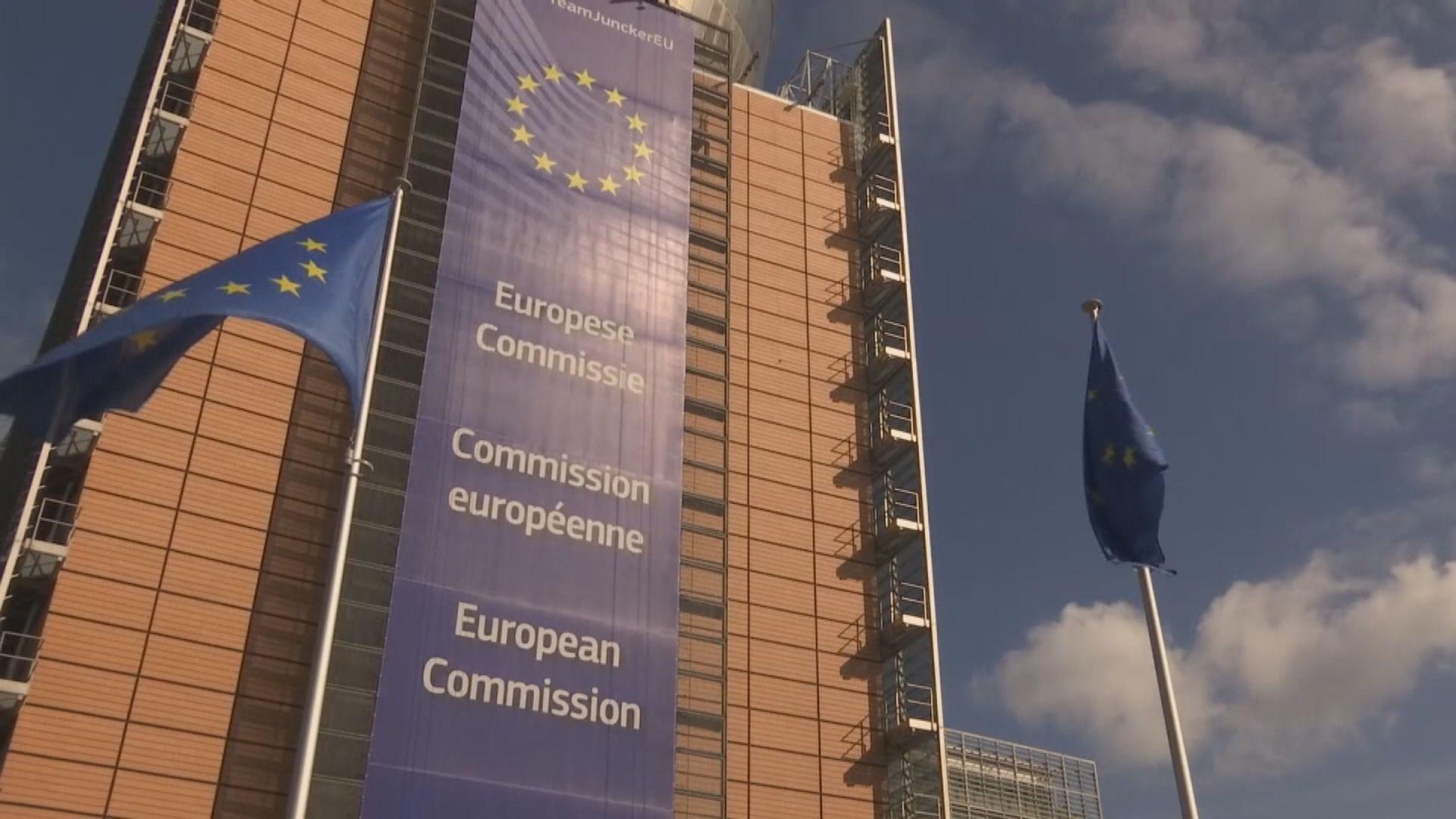 歐盟建議限制外國人進入神根公約國家