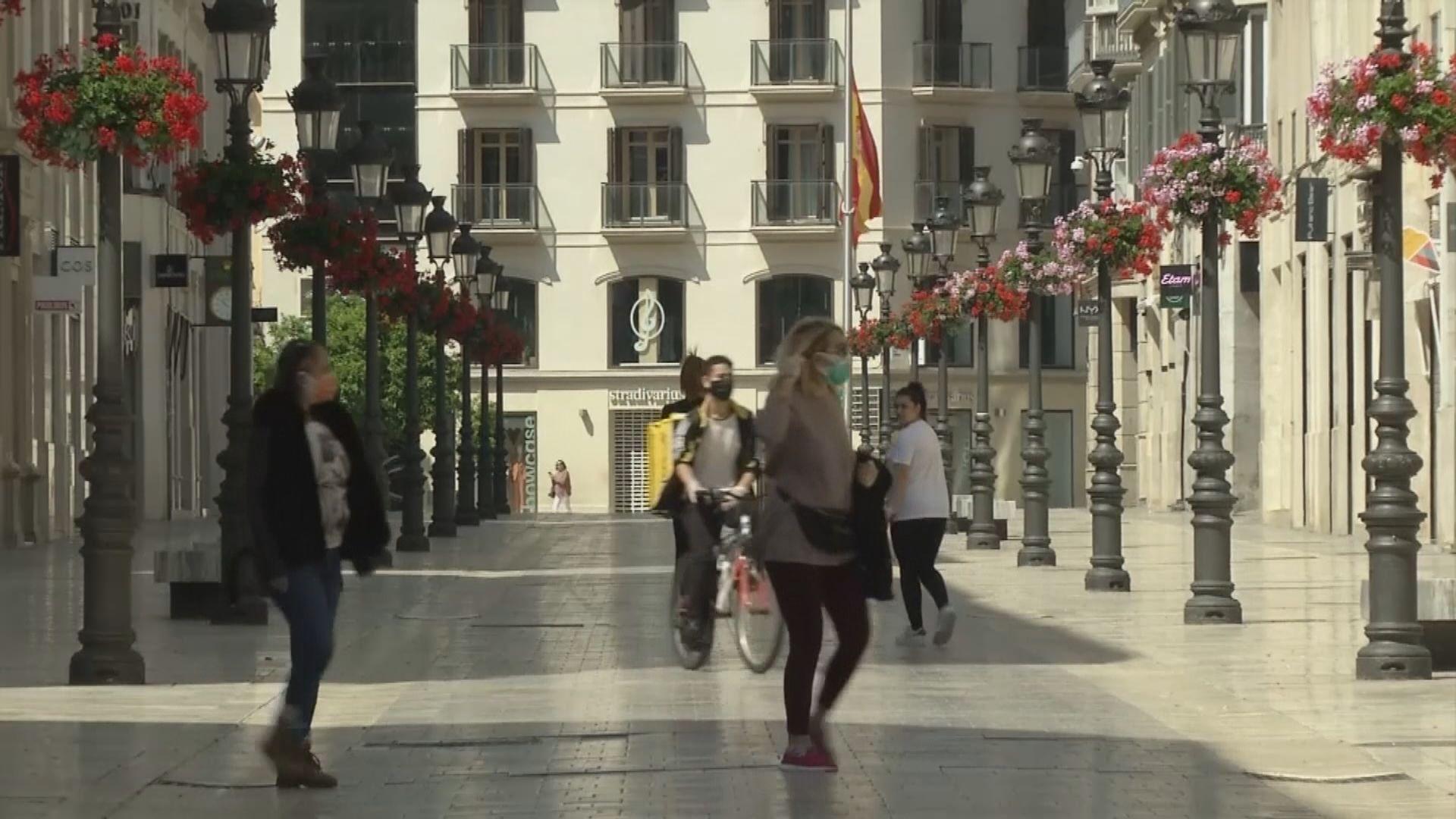 西班牙下周起分階段解除抗疫限制 法國下月中起解封