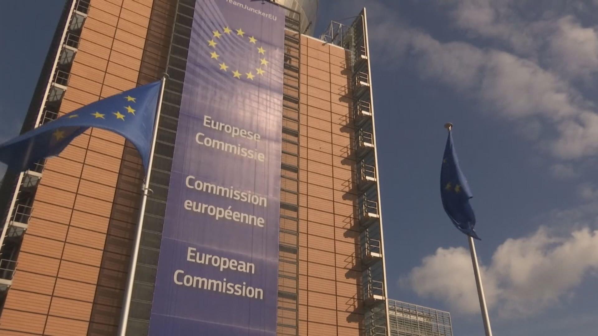 歐盟未就開放旅客入境國家名單達成共識