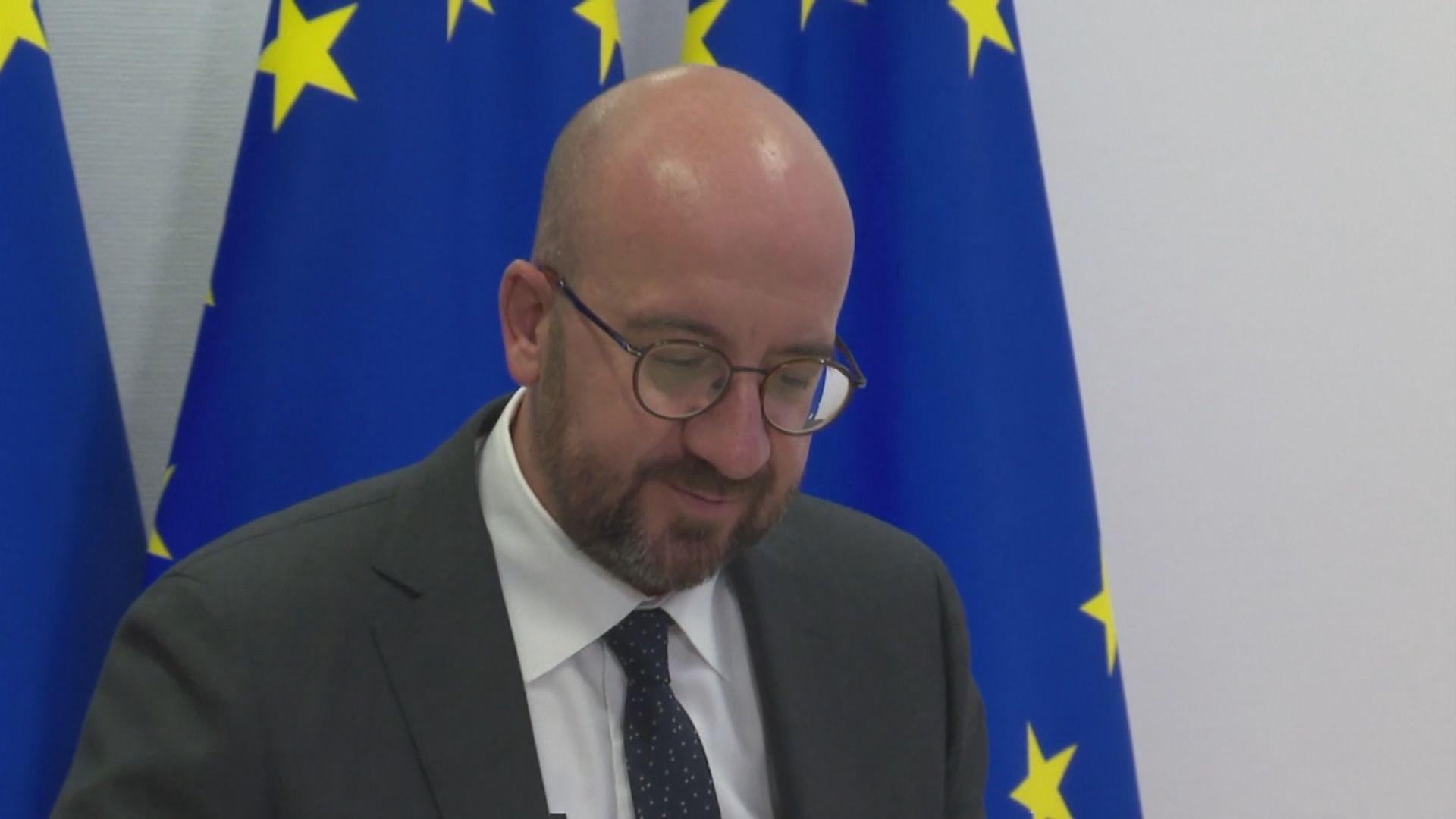 歐洲理事會主席接觸過新冠病毒確診者需自我隔離