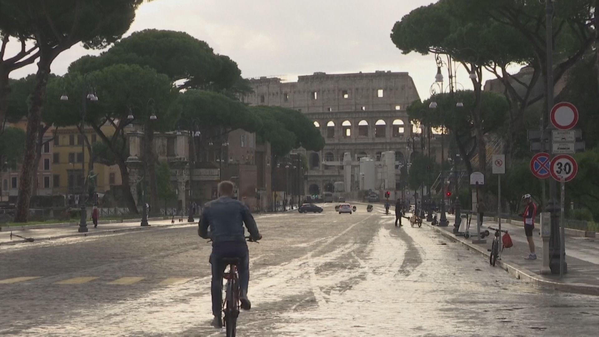 意大利單日確診個案連續第二日創新高