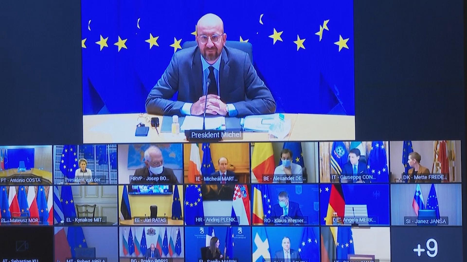 【疫情嚴峻】歐盟同意保持邊境開放但採更多措施防疫