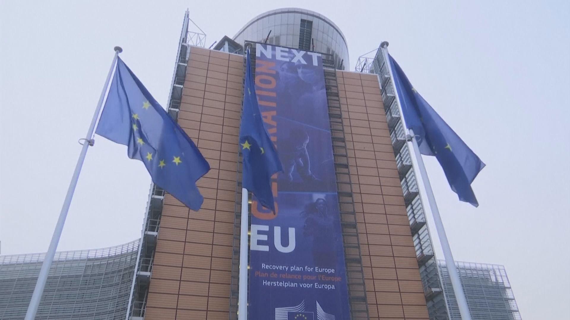 歐盟料繼續限制民眾非必要旅遊