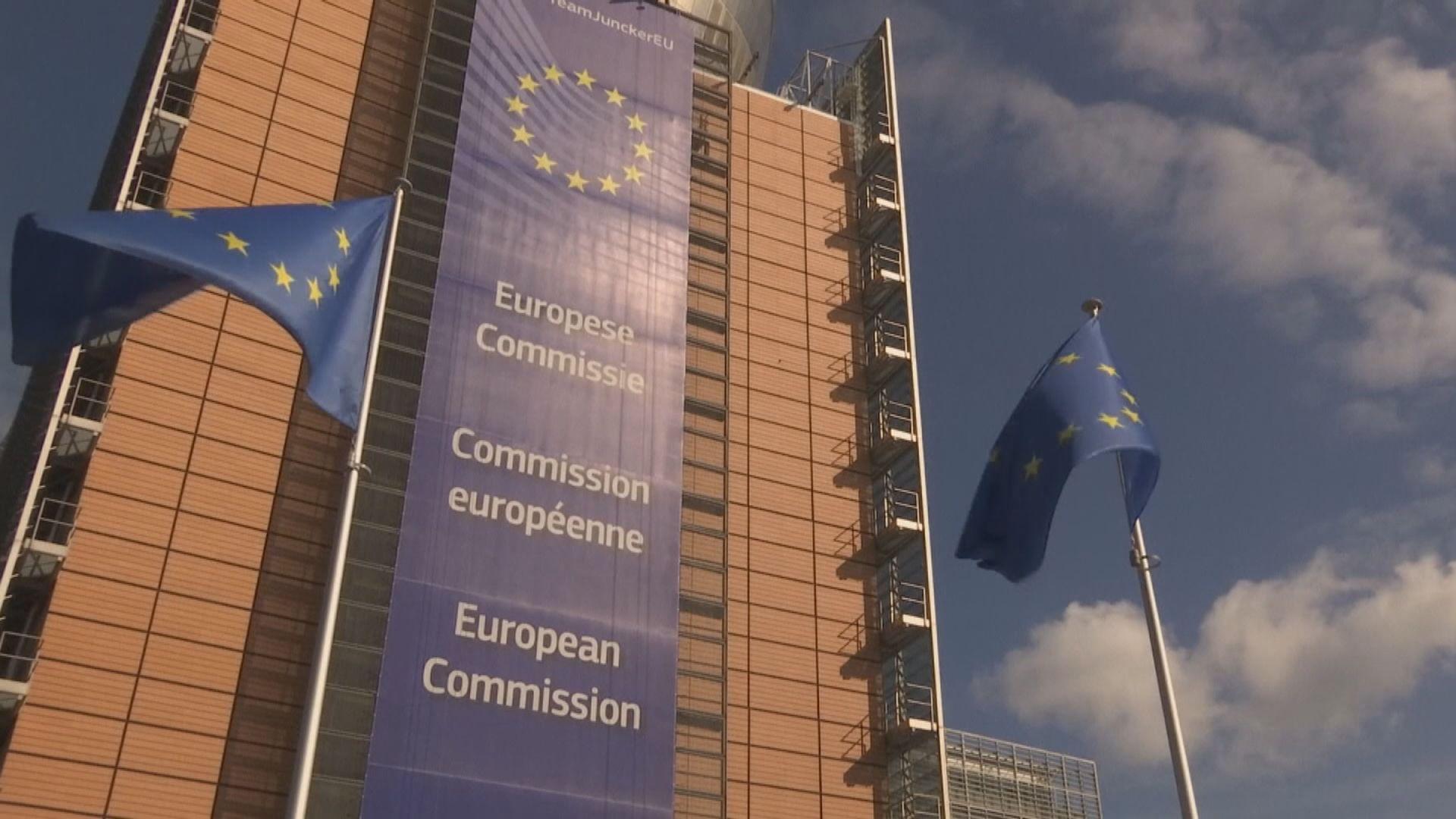 歐盟擬下月初向十多個國家重開邊境