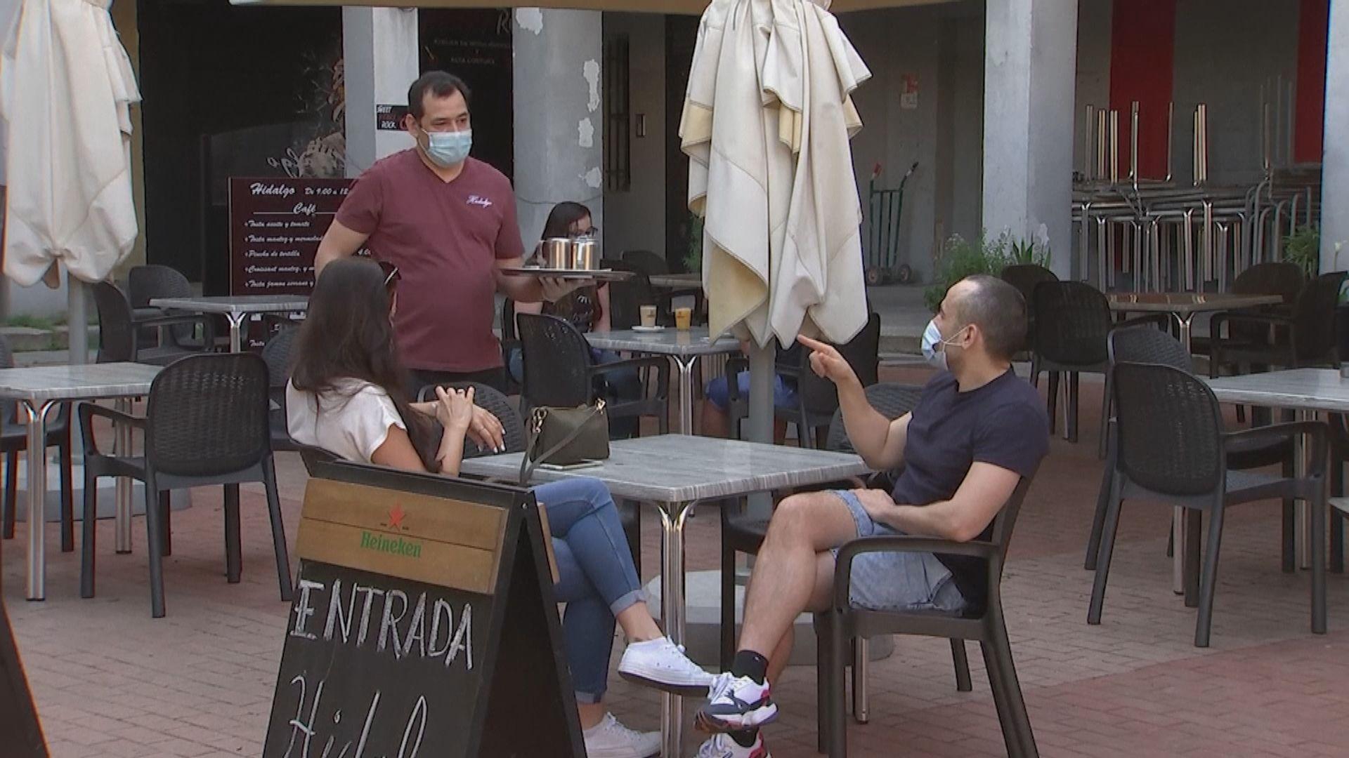 西班牙七月起取消入境旅客隔離14日