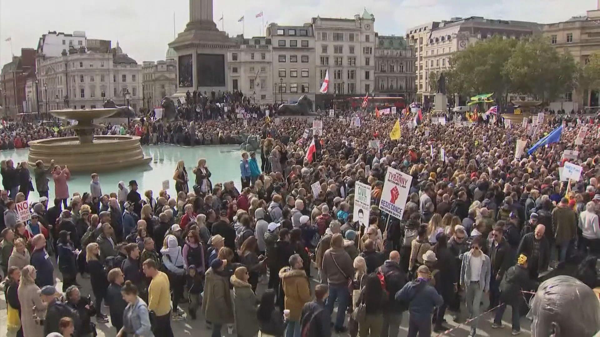 英國有民眾示威抗議政府防疫措施