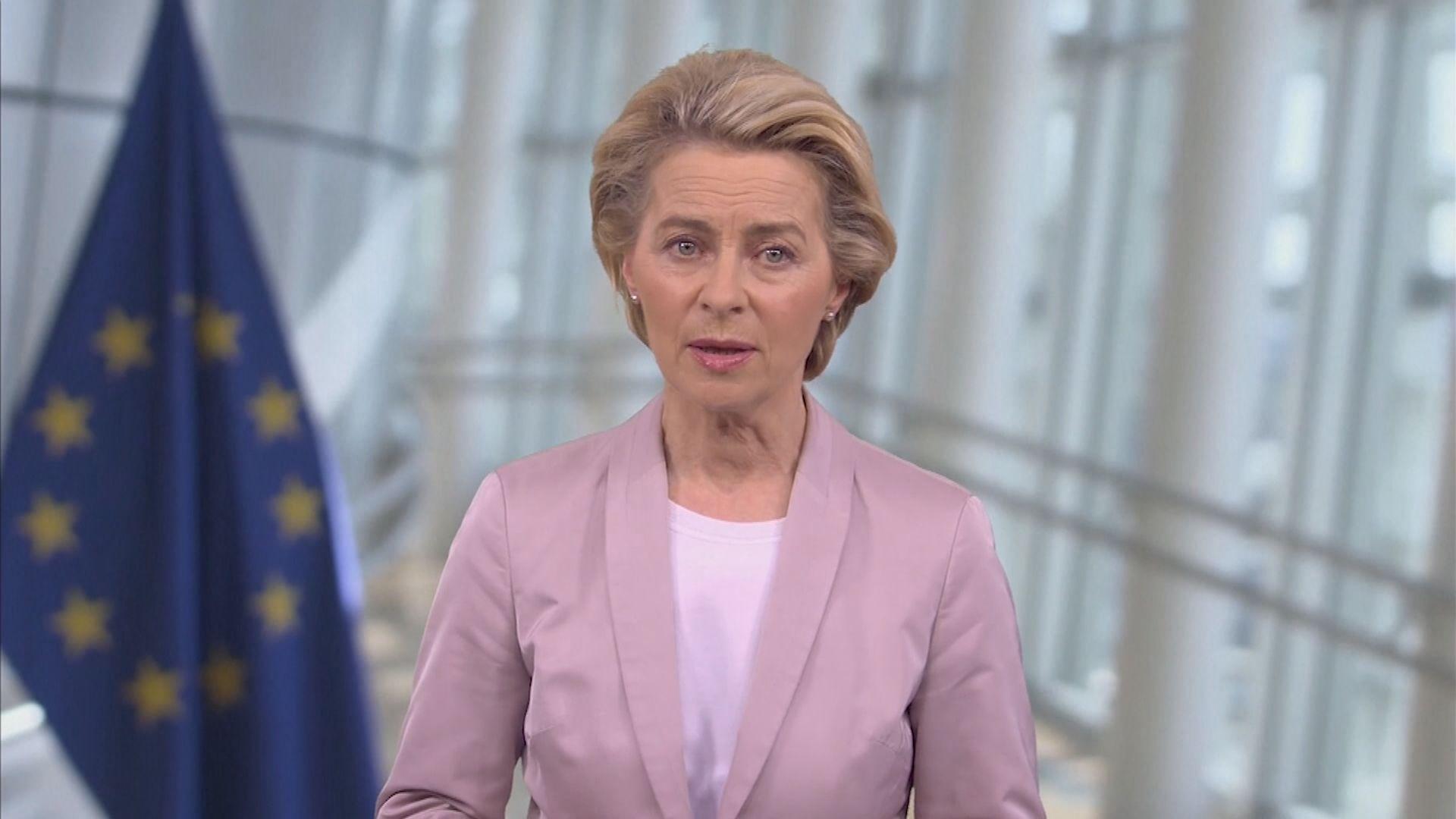 歐盟委員會主席早前接觸過確診患者 需自我隔離